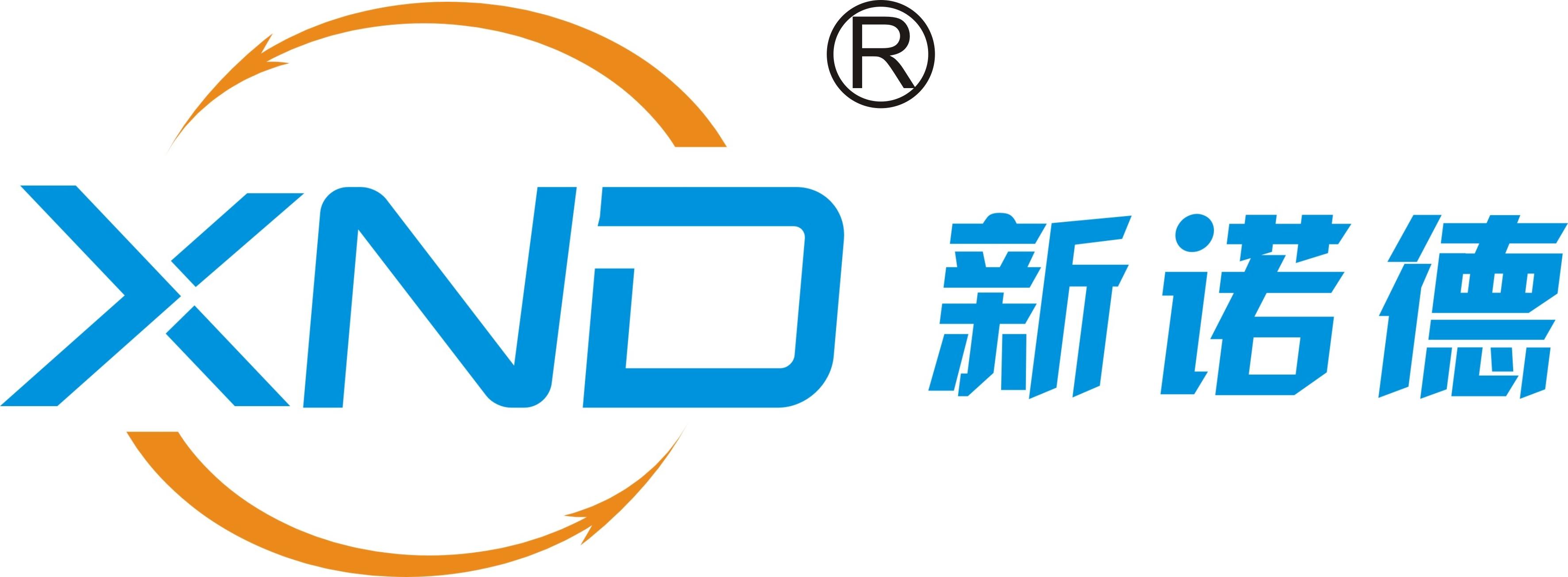 XND-新诺德